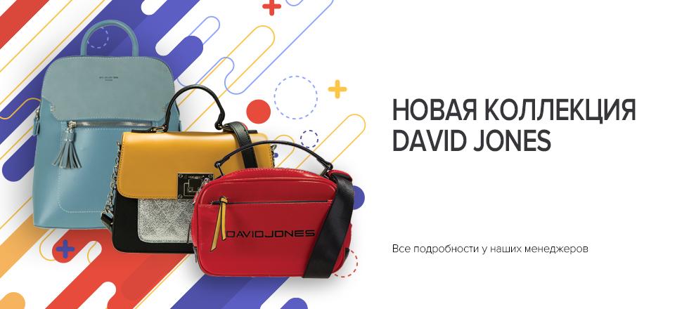16c9fcb4e5d1 Сумки оптом — заказать на сайте или купить оптом со склада в Москве женские  и мужские сумки.